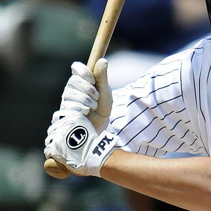 Perfect softball swing slow pitch
